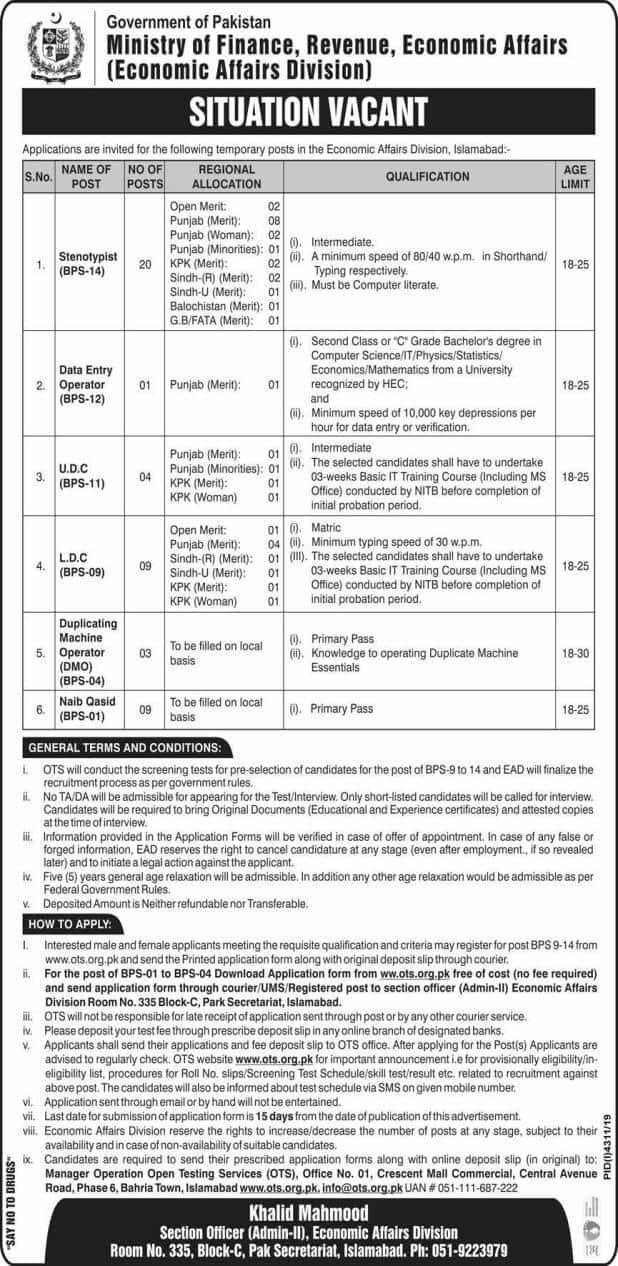 Ministry of Finance Revenue Economic Affairs Jobs February 2020