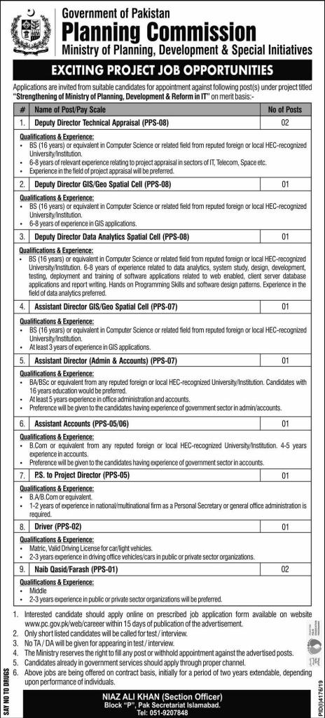 Planning Commission Ministry of Planning Development & Special Initiatives Islamabad Jobs January 2020