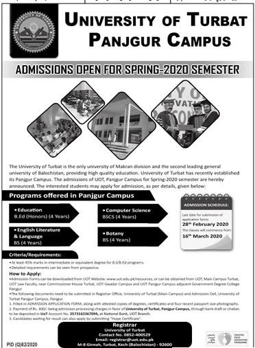 University of turbat admission