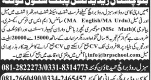 balochistan-residential-school-quetta.p